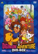 Digimon adventure dvd america limited edition.jpg