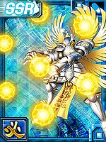Seraphimon ex3 collectors card.jpg