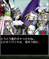 Digimon collectors cutscene 31 12.png