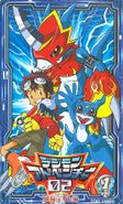 Digimon adventure 02 DVDbox 1.jpg