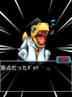 Digimon collectors cutscene 53 27.png