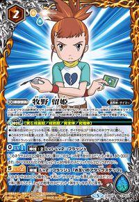 Makino Ruki - Wikimon - The #1 Digimon wiki