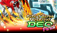 Digimon collectors cutscene 78 banner.png