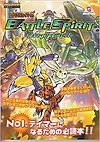Digimon Tamers Battle Spirit Strategy Guidebook