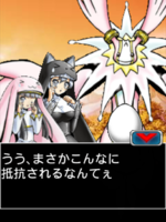 Digimon collectors cutscene 17 12.png