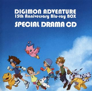 Digimon Adventure Bluray CD-Drama.jpg