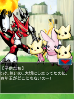 Digimon collectors cutscene 56 6.png