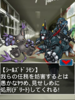Digimon collectors cutscene 69 28.png