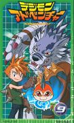 Digimon Adventure VHS Volume 9