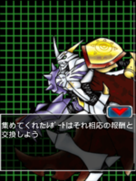Digimon collectors cutscene 15 7.png