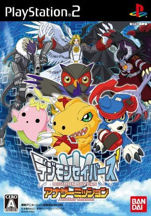 Digimon Savers: Another Mission Box Art