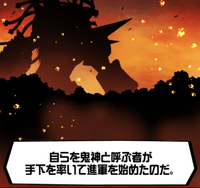 Aegiomon's Chronicle chap.1 3.png