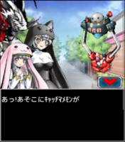 Digimon collectors cutscene 20 3.png
