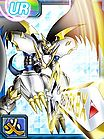 Imperialdramon paladin ex3 collectors card.jpg