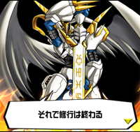 Aegiomon's Chronicle chap.2 12.png