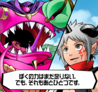 Aegiomon's Chronicle chap.10 15.png