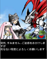 Digimon collectors cutscene 18 9.png