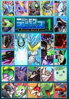 Digimon collectors secret card file1.jpg