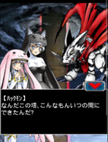 Digimon collectors cutscene 67 1.png