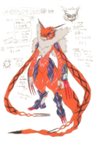 Meicrackmon vicious reference art.png