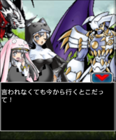 Digimon collectors cutscene 31 9.png