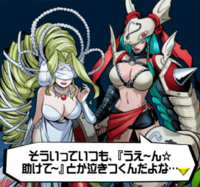 Aegiomon's Chronicle chap.9 12.png