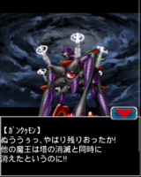 Digimon collectors cutscene 67 17.png