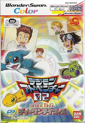 Digimon Adventure 02: D1 Tamers Box Art