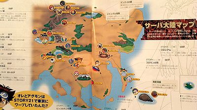 Why isnt server continent on the digital world map is there any reason as to why it is not in the map of the digital world and one last thing does anybody know which book the map of server continent is gumiabroncs Image collections