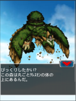Digimon collectors cutscene 44 6.png