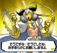 Aegiomon's Chronicle chap.10 20.png