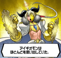 Aegiomon's Chronicle chap.10 21.png