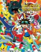 Digimon xros wars asia dvd 1.png