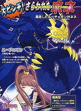 Lucemon: Satan Mode - Wikimon - The #1 Digimon wiki