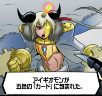 Aegiomon's Chronicle chap.11 15.png