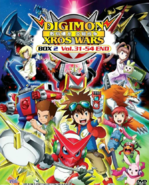 Digimon xros wars asia dvd 2.png