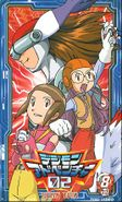 Digimon adventure 02 DVDbox 8.jpg