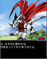 Digimon collectors cutscene 37 9.png