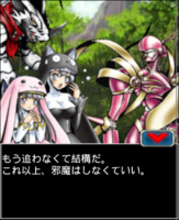 Digimon collectors cutscene 32 5.png