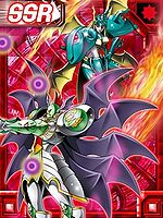 BlackSeraphimon and Ofanimon falldown ex collectors card2.jpg