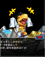 Digimon collectors cutscene 70 15.png
