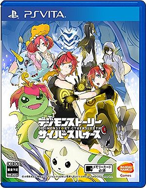 Digimon Story: Cyber Sleuth Box Art