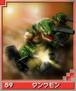 Tankmon card dw.png