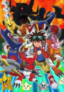 Digimon Xros Wars original poster