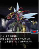 Digimon collectors cutscene 73 12.png