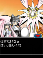 Digimon collectors cutscene 17 13.png
