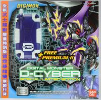 Dcyber limited edition 1.jpg
