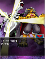 Digimon collectors cutscene 76 28.png