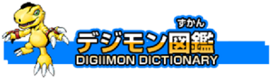 Digimon dictionary logo.png
