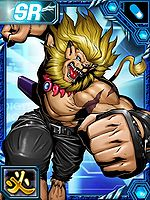 Leomon re collectors card2.jpg